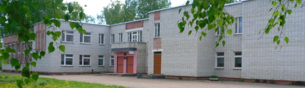 МБОУ Трёхбратская СОШ Дубровского района                                Брянской области